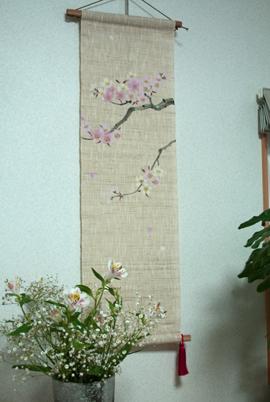 sakura-tapesutiri-2010.jpg