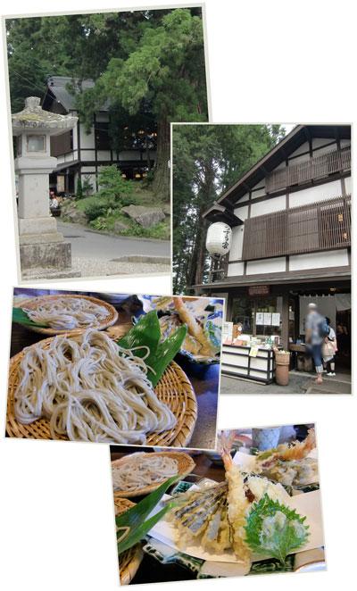 uzuraya2010-9.jpg