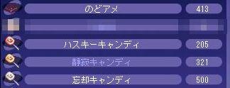 TWCI_2009_10_29_8_36_4.jpg