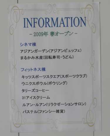 090201_2.jpg