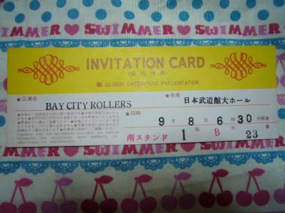 ベイシティローラーズのチケット♪