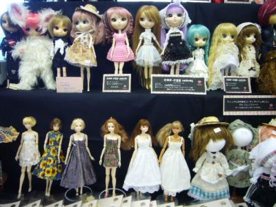 I Doll 26