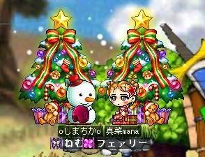 しまちかとクリスマスチェア