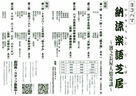 img04900_convert_20100811021624.jpg