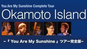 Okamoto-Island-1.jpg