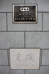 090619-2.jpg