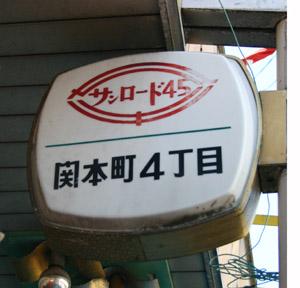 091011-3.jpg