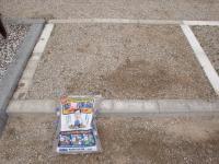 駅部田の墓