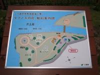 レク都市熊野灘臨海公園(タブノキの杜)案内板