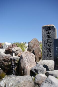 tateyama05
