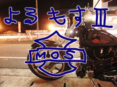 mos3.jpg