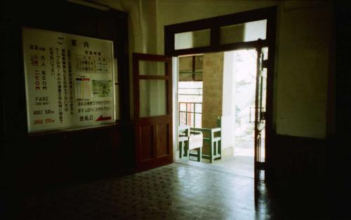 ケーブル比叡駅、内部