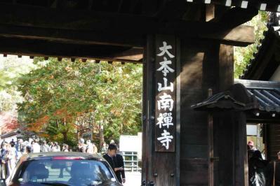南禅寺の門