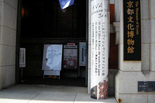 文化博物館別館出入り口