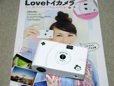 付録のカメラ