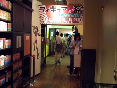 ミュージアムの最奥に開く、展覧会入り口