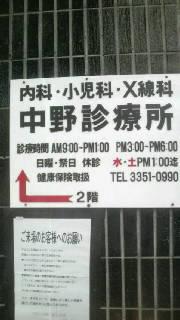 20091102115901