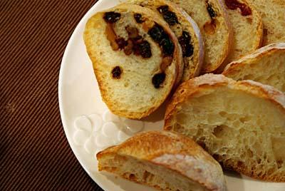 Boulangerie PANIFIER パニフィエ パン 2種類