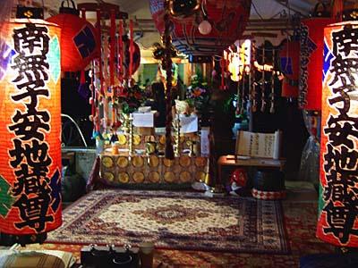 地蔵祭 燈籠流し 子安地蔵尊の前の飾り