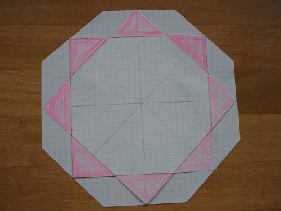 ミニクロス型紙