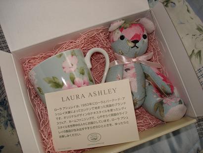 娘のプレゼント