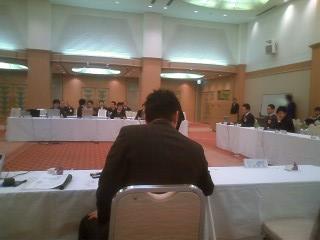 第1回会員会議所