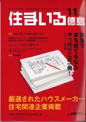 20110226071422915_0001.jpg