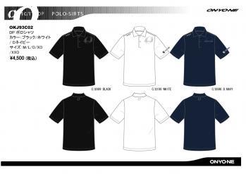 DP poroシャツ1