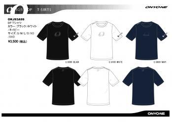 DP Tシャツ2