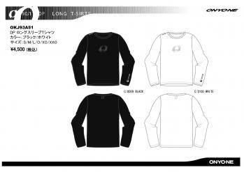 DP ロンシャツ2