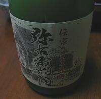 sukiyaki_200811_04.jpg