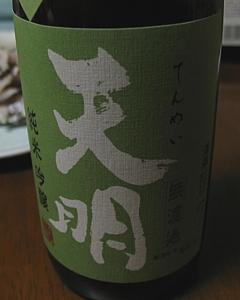 tachiuo20081203_03.jpg