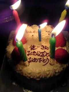 kenichi.birthday