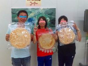 20090719131855煎餅記念