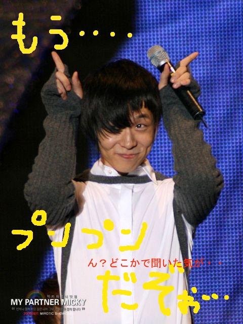 yuchona.jpg