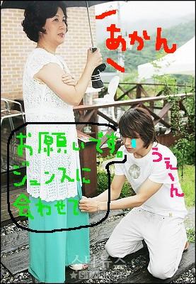 yuchun_20100205220752.jpg