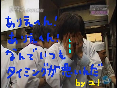 yunooo.jpg