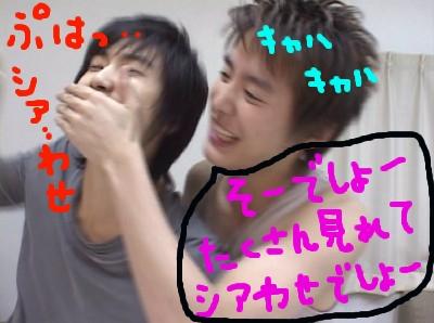 yunosia.jpg