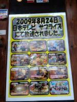 CA3C00670001_convert_20090915162426.jpg