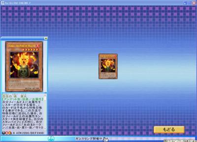 WS000013_convert_20081212230711.jpg