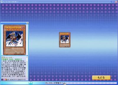 WS000015_convert_20081212230824.jpg