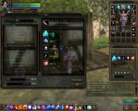 Screen(20110226-1627)-000[チャンネル Ⅰ]