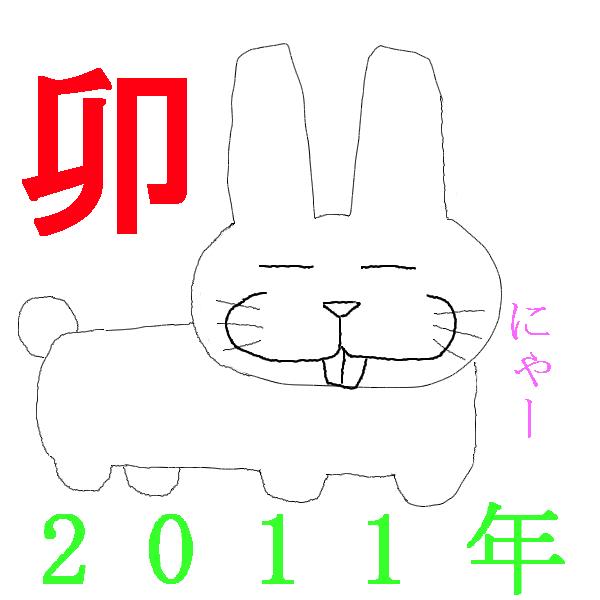 2011neko.jpg