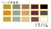 color13.jpg
