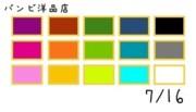 color7.jpg
