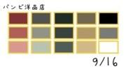 color9.jpg