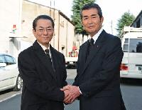 相棒松崎弘和映画