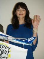 綾瀬はるか松崎弘和映画