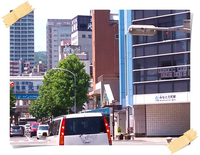 みなと元町駅付近