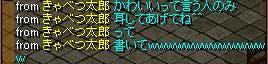 s-きゃべ2